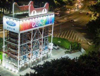 Ford and Alibaba Unveil Car Vending Machine in China