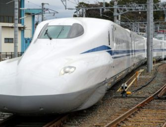 Japan Unveils the New 'Supreme' Bullet Train