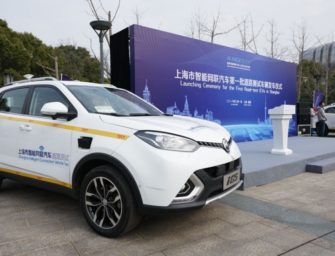 Alibaba Is The Latest Chinese Tech Giant To Test Self-Driving Cars